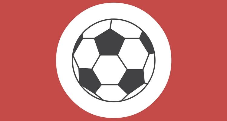 Spanish football pronunciation guide